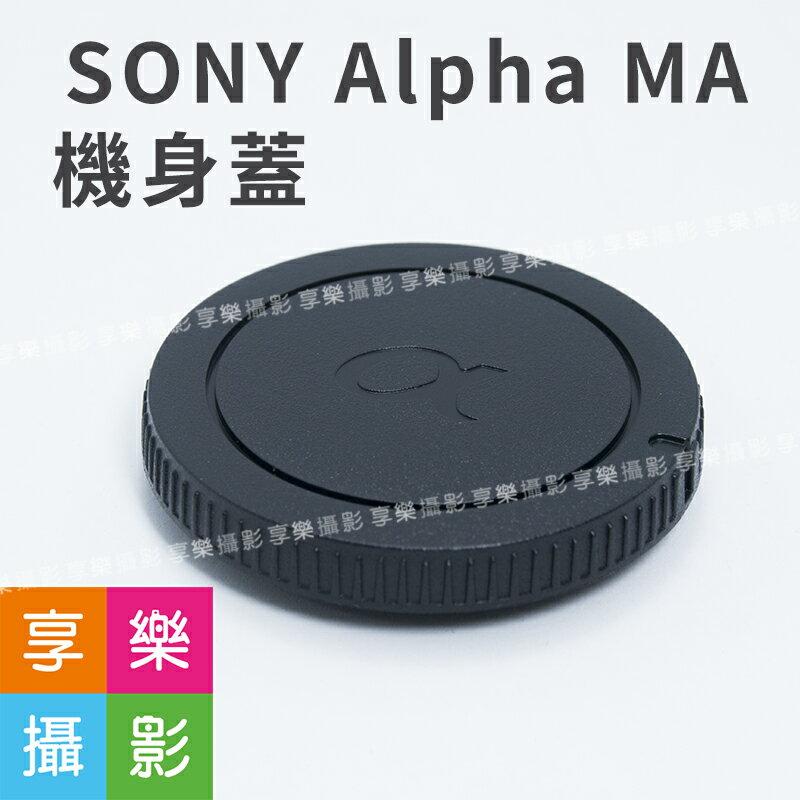[享樂攝影]SONY Alpha MA 單機身蓋 鏡身蓋 鏡後蓋 好用的副廠蓋 機身蓋 SONY 保證好用! 耐用!!