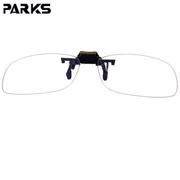 PARKS BL1306-02 專業3C濾藍光眼鏡夾片系列(中方)(和順電通) [天天3C]