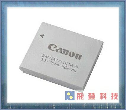 CanonNB-4LNB4L相機專用原廠電池