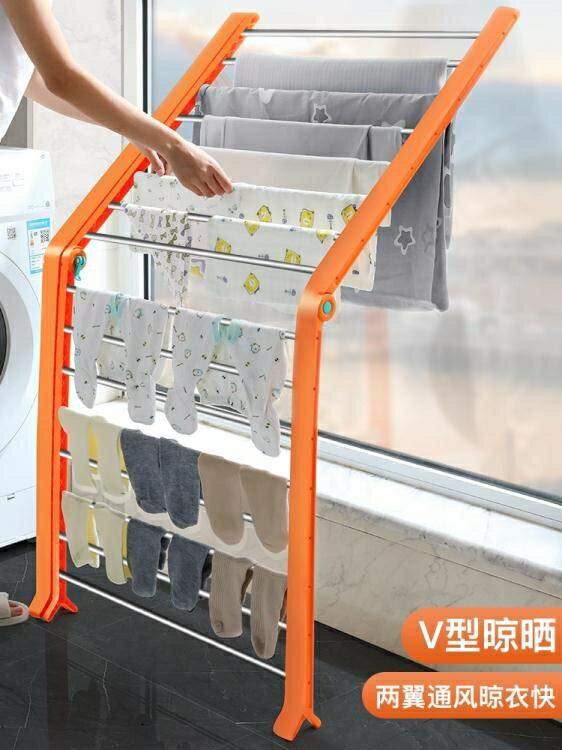 嬰兒晾衣架家用摺疊落地室內陽台伸縮晾寶寶衣服多功能收縮曬衣桿