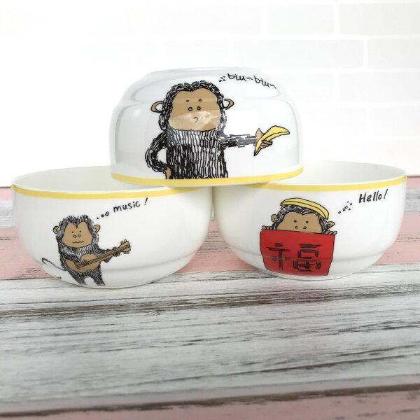 Alice餐廚好物:|絕版特賣|骨瓷猴子飯碗湯碗|3款|現貨|