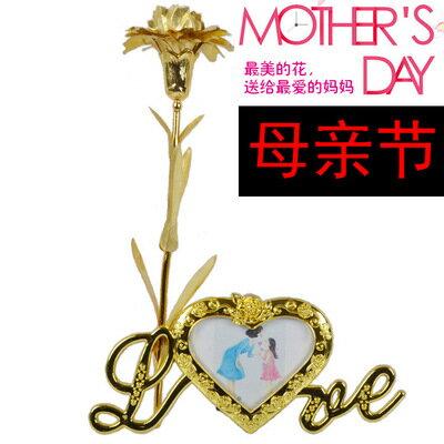 美琪母親節送媽媽禮品金箔康乃馨LOVE相框甜蜜永恆的紀念