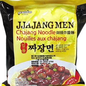 韓國八道 韓式御膳炸醬麵/ 泡麵 (單包) [KR169]