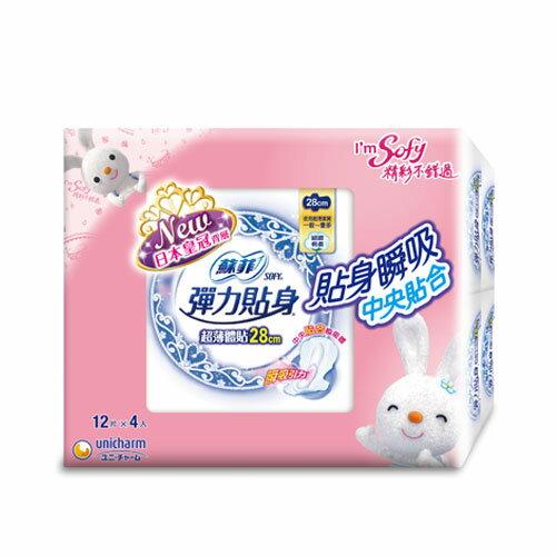 蘇菲彈力貼身-超薄體貼夜用型(潔翼)衛生棉28cm*12片*4包【愛買】