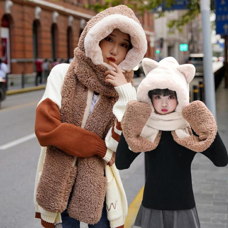 快速出貨 帽子手套圍巾三件套一體女冬季可愛兒童防風保暖圍脖【歡度新年】