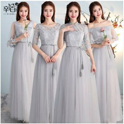 天使嫁衣【BL1217A】灰色典雅蕾絲綁帶收腰4款長禮服˙預購訂製款