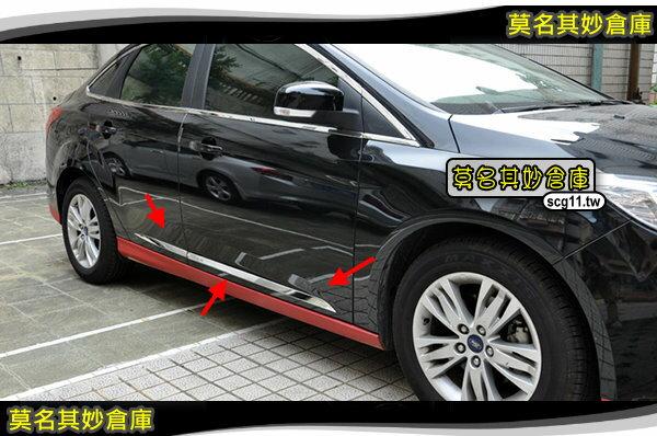 莫名其妙倉庫~CL051 車側飾條~車門側邊裝飾條 Ford 福特 New Focus M