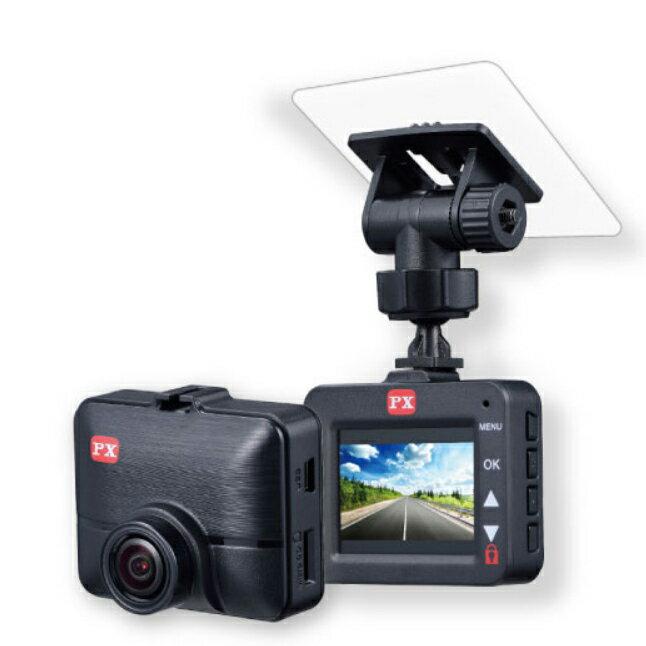 PX大通 A52高畫質行車記錄器 夜視超清晰 安全不掉落 同級中超高CP值