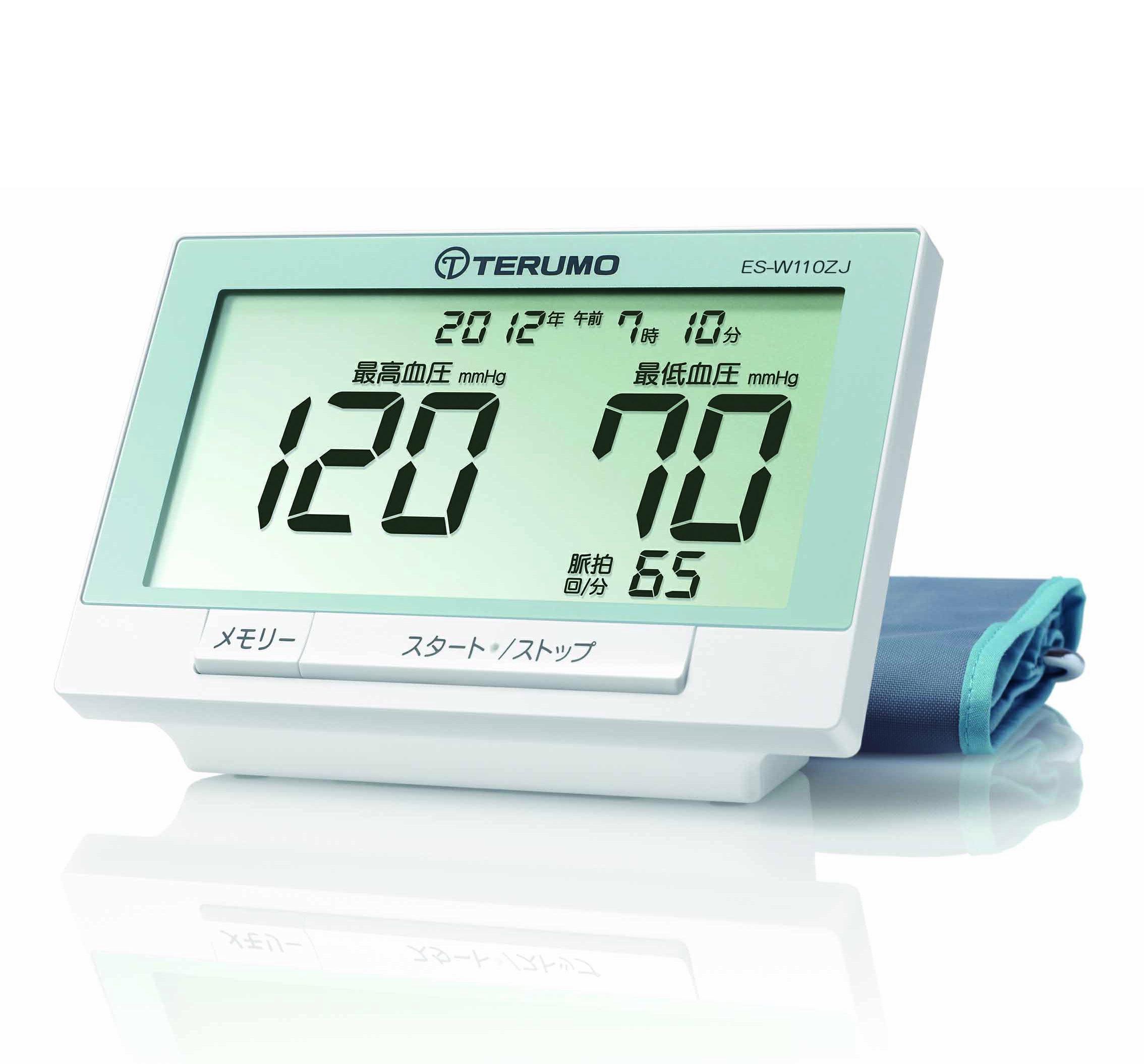 (特價活動)日本泰爾茂TERUMO手臂式血壓計ESW-110-未開放網購(來電再優惠02-27134988)