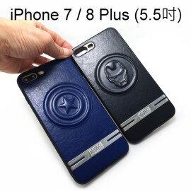 漫威復仇者智見系列保護殼iPhone7Plus8Plus(5.5吋)美國隊長鋼鐵人【Marvel正版】