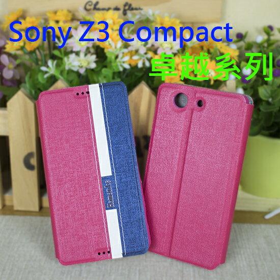 ~卓越~Sony Xperia Z3 Compact D5833 側掀皮套 書本式翻頁 保