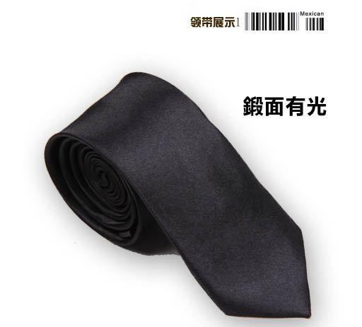 *來福*手打領帶布面無光/有光黑手打5cm窄版領帶,售價69元
