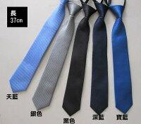 來福,獨家37cm防水拉鍊領帶防水領帶窄領帶窄版領帶 ,售價160元 0