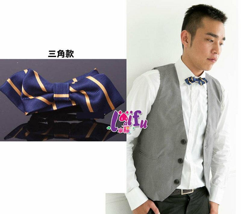 *來福*k53三角/四角藍黃糾糾領結,售價150元