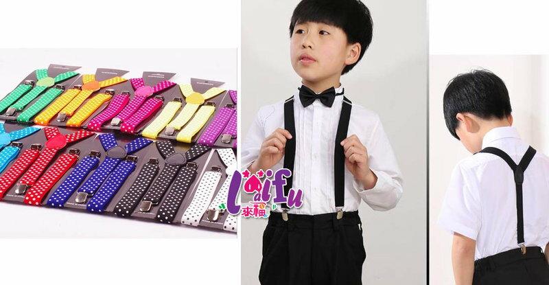 *我是來福*k234兒童點點2.5cm背帶兒童吊帶褲帶夾,售價100元