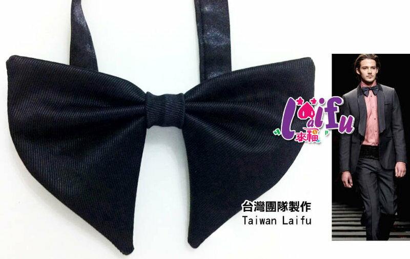 <br/><br/>  來福,K278蝙蝠角領結新郎結婚領結領花派對糾糾台灣製,售價199元<br/><br/>