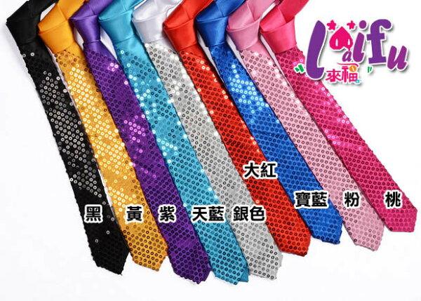 *來福*K488亮片領帶超閃表演39cm拉鍊領帶窄領帶窄版領帶,售價120元