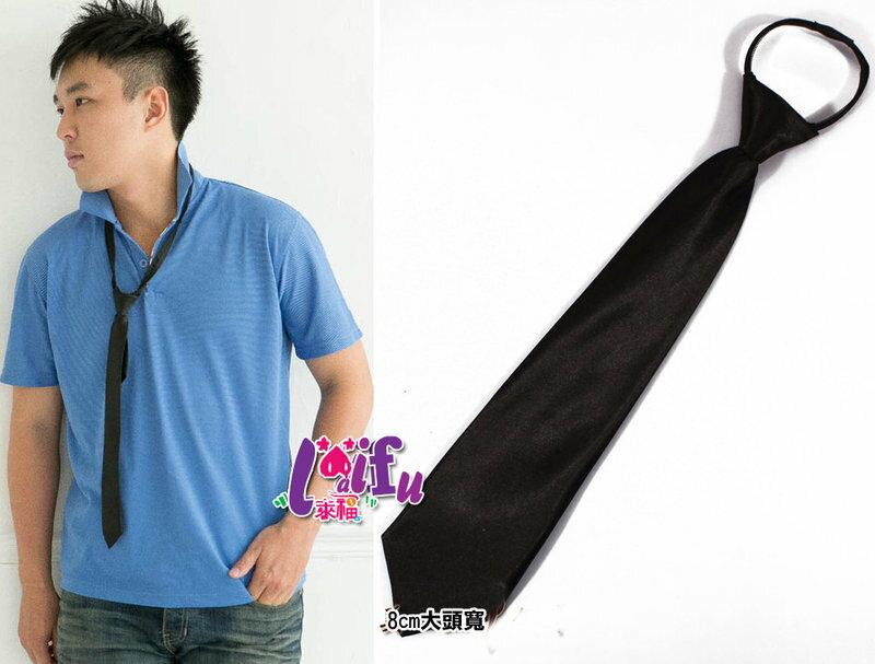~來福~K537拉鍊領帶49CM大頭寬8cm寬版領帶免打領帶寬領帶,售價110元