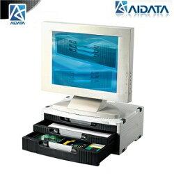 [富廉網] AIDATA MS310 豪華電腦螢幕/事務機置物架 (和順電通)