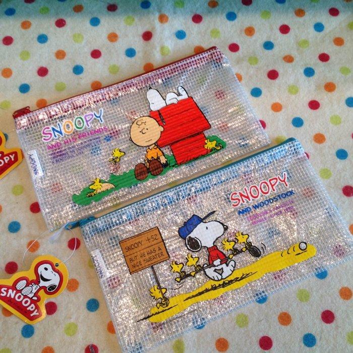 =優生活=台灣授權史努比長型網袋 現金袋 收納袋 文件袋 拉鍊袋