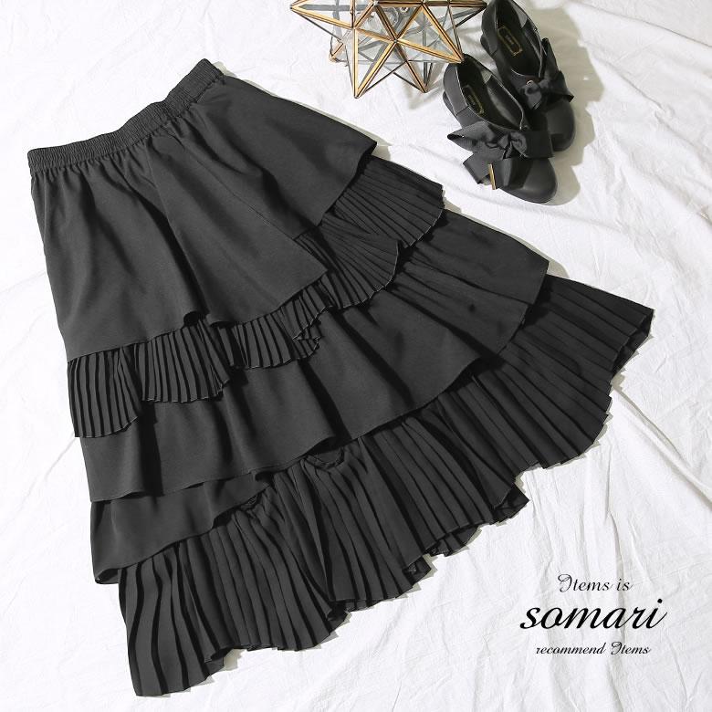 日本osharewalker  /  個性多層次拼接半身裙 長裙  /  scs1201  /  日本必買 日本樂天直送(6900) /  件件含運 8