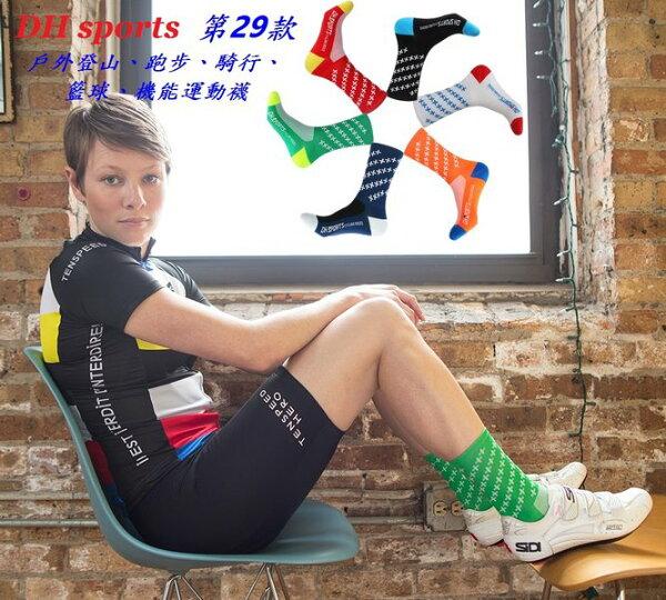 《意生》【一雙售】DHsports第29款運動耐磨襪透氣排汗自行車襪騎行襪運動登山襪子戶外單車襪路跑超止滑防臭壓縮跑步襪