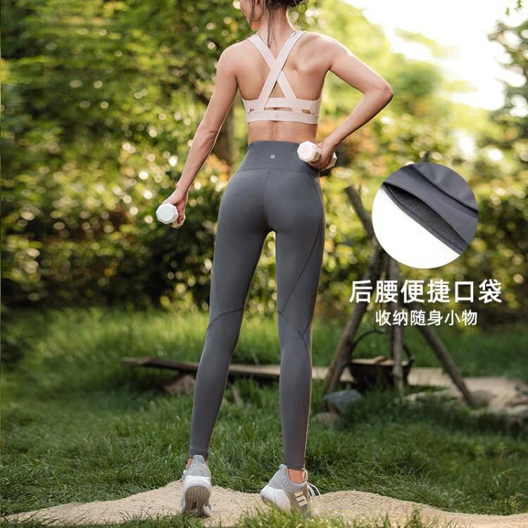 暴走的蘿莉瑜伽健身褲彈力緊身外穿訓練跑步長褲女高腰提臀緊身褲