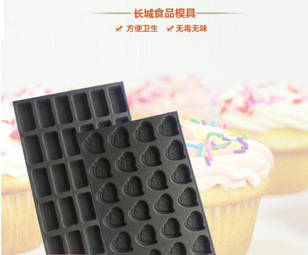 烘焙工具不沾蛋糕模具烤盤4060大烤箱烘焙商用拔絲無水脆皮雞蛋花圓型 曼莎時尚