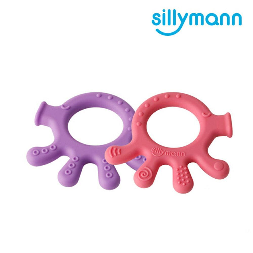 韓國【sillymann】100%鉑金矽膠章魚固齒器(兩色)附盒子-米菲寶貝