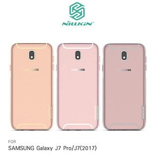SamsungGalaxyJ7ProJ7(2017)NILLKIN本色系列TPU軟套果凍套透色套保護殼手機殼軟殼殼