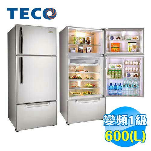 東元 TECO 600公升三門變頻冰箱 R6061VXK / R6061VXH