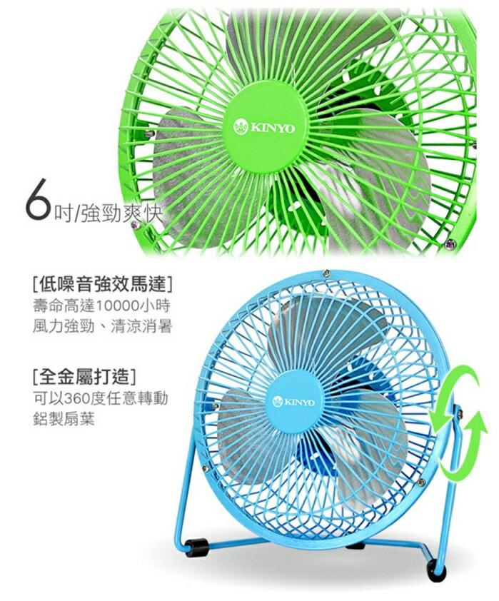 ?含發票?團購價?【KINYO-USB鋁葉強力風扇(6吋)】?隨身攜帶電風扇/USB風扇/夏天/涼爽/消暑/超低耗電量?