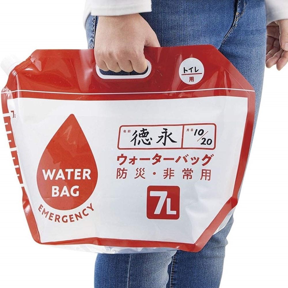 又敗家@日本COGIT可摺疊緊急難儲水袋907340防災手提水袋(2入即5L、7L各一)非常用旅行登山露營停水缺水裝水袋