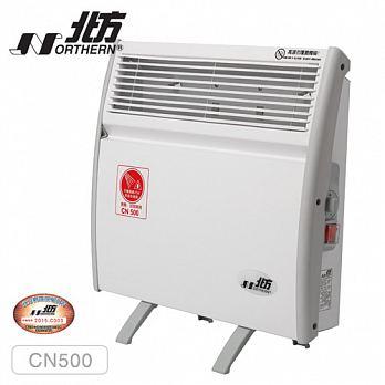 NORTHERN 北方第二代對流式電暖器 CN500 房間、浴室皆可用  1-3坪適用 CH501 CH-501 後續機種