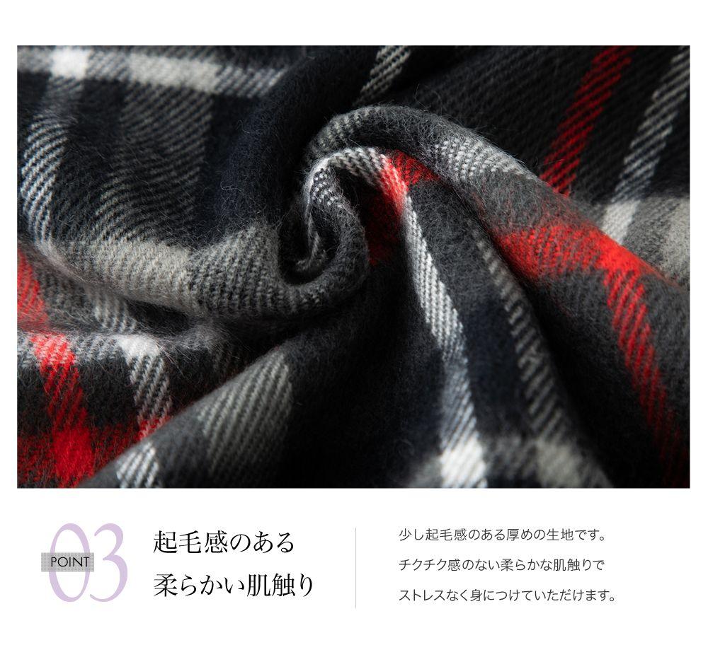 日本CREAM DOT  /  ストール マフラー チェック柄 ファッション小物 大判 タータンチェック 大人 上品 エレガント フェミニン グレー ネイビー ブルー  /  a03585  /  日本必買 日本樂天直送(2790) 4