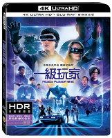 一級玩家 UHD+BD雙碟限定版 UHD 0