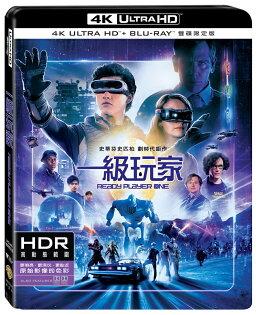 [預購商品]一級玩家UHD+BD雙碟限定版UHD