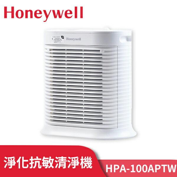 樂天卡5%回饋! 【全網最強方案組】美國Honeywell 抗敏系列 空氣清淨機 HPA-100APTW 2