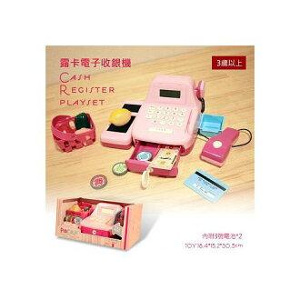 ★衛立兒生活館★美國【B.Toys】新露卡電子收銀機(粉)PC2226Z