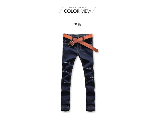 ☆BOY-2☆【OE331】窄管褲 韓版割破牛仔褲 1