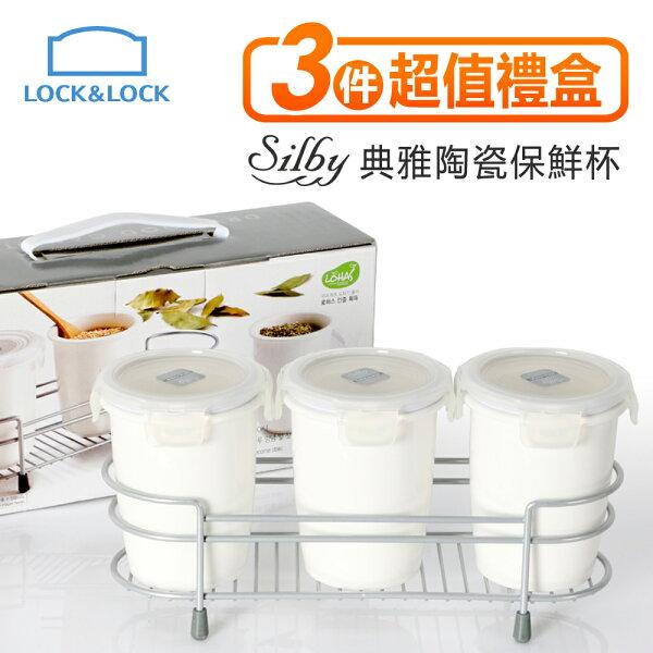 【樂扣樂扣】典雅瓷器保鮮杯3入組420MLx3柱型平面B1C6