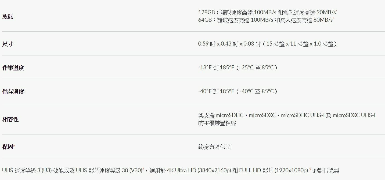 SanDisk Nintendo SWITCH 128GB microSDXC TF 記憶卡公司貨 讀取 100M / s 128G 任天堂 2