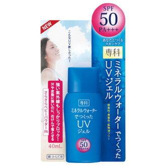 防曬專科 礦泉水感防曬乳 臉●身體用 40ML 效期2020【淨妍美肌】