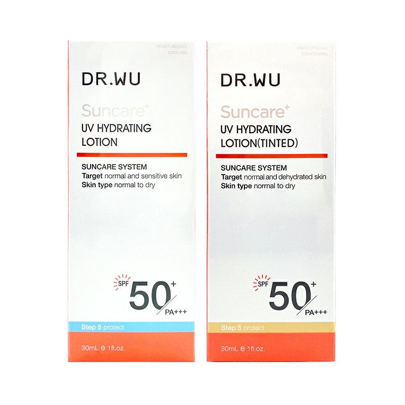 DR.WU 達爾膚 全日保濕防曬乳(一般/潤色)30ML【優.日常】
