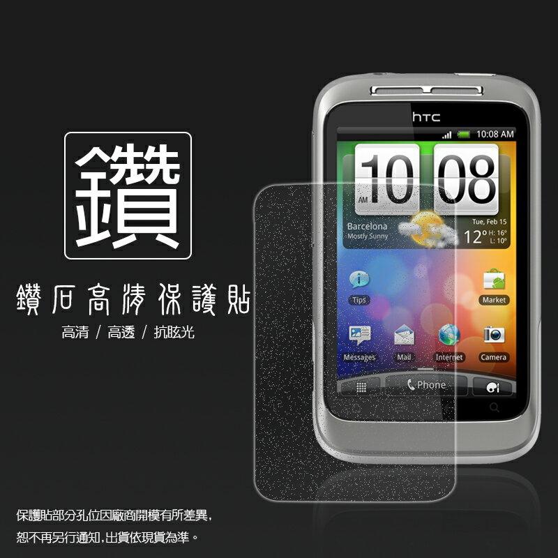 鑽石螢幕保護貼 HTC Wildfire S 野火S A510e G13 保護貼