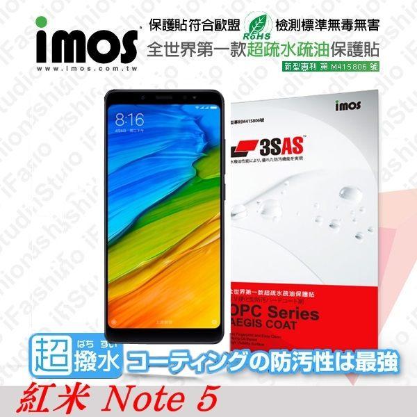 【愛瘋潮】99免運MIUI紅米Note5iMOS3SAS防潑水防指紋疏油疏水螢幕保護貼