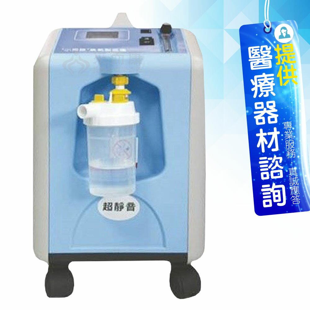 組合販售 十全 小海豚氧氣製造機 6公升 加 血氧飽和監測器