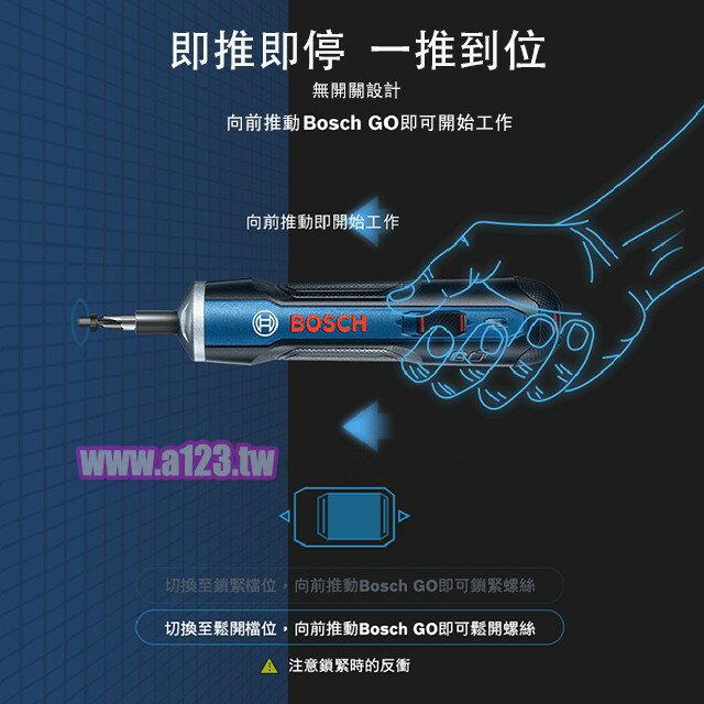 德國 博世 BOSCH GO 3.6V 鋰電起子機 無開關設計 拆卸 螺絲 螺絲起子 十字起子 一字起子 2