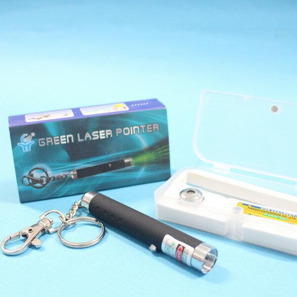 綠光雷射筆 10mW專業型綠光雷射筆 85mm(短/壓盒鎖圈)/一個入{促699}~全新~