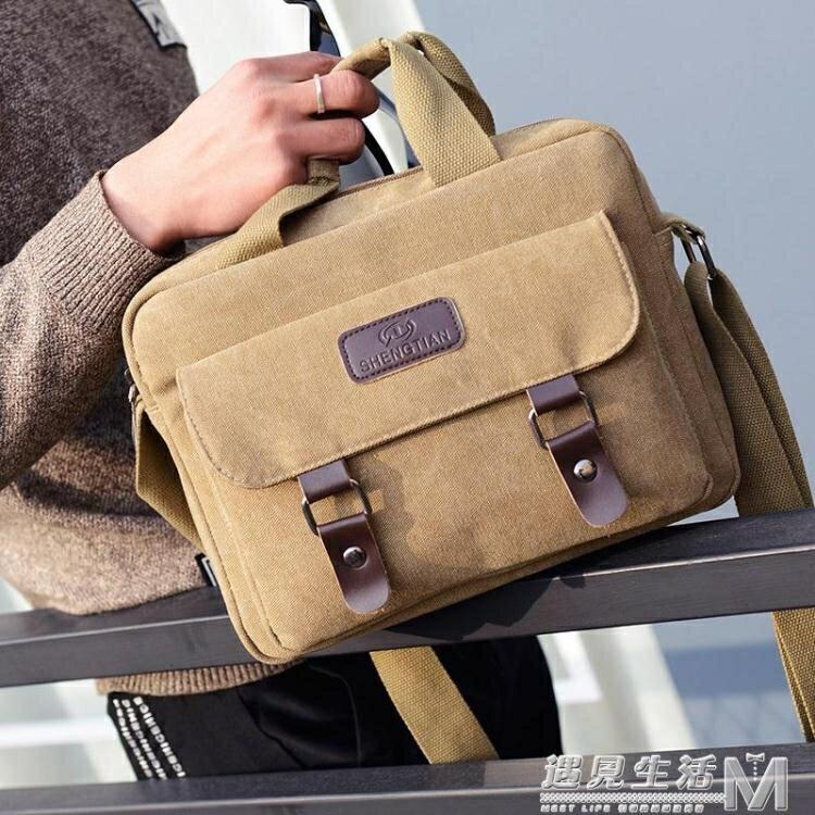 單肩包男帆布包包手提包側背包商務休閒男士包包韓版潮背包男包 8號時光全館免運 8號時光